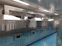 微波燕麦片熟化设备 燕麦烘烤设备