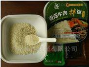 免蒸方便米饭 大米加工设备
