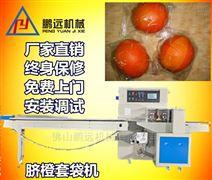 脐橙包装机