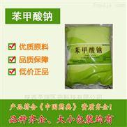 亚硫酸氢钠药用辅料抗氧化剂