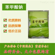 药用辅料聚乙二醇600 (药用级国药准字)