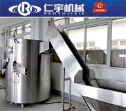 宇机械专业生产自动理瓶机