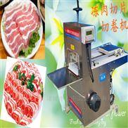 冻肉切丁设备