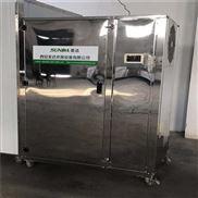 SD-RB6P-渭南辣椒烘干工艺烘干设备厂家
