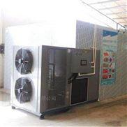 鲜花空气能热泵烘干机供应