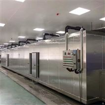 调理品鱼豆腐隧道式速冻机设备