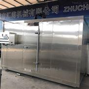 青豆流态化单体速冻机