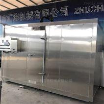 草莓流態化單體速凍機生產廠家