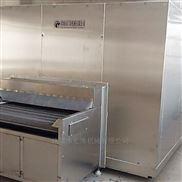 水饺速冻机 面食隧道式速冻设备生产厂家