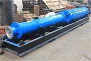 QYK100-12-4矿用多级潜水泵