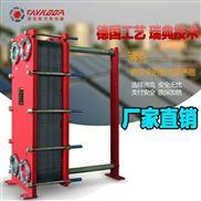 德孚厂家直销太原柴油发电机组专用板式冷却器
