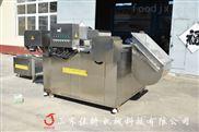 吉林省成本款电加热小龙虾油炸机