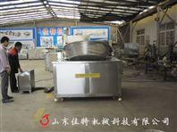 郴州油水混合型兰花豆油炸机