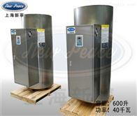 NP600-40瓦楞机配套全自动控制40KW小型热水锅炉