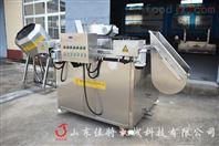 台州炸羊排健康环保油炸机
