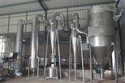 旋转式闪蒸干燥机设备
