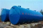 泉州市HY-SE生豬屠宰一體化污水處理設備