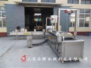 南京猫耳朵油炸机,网带式油炸机