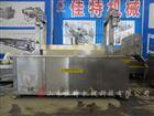 燃气型炸耦盒油炸机,厂家直销