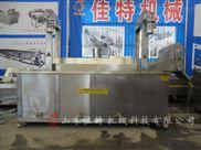 襄樊三明治油炸机,网带式油炸流水线