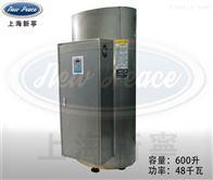 NP600-48连锁店蒸包子馒头用48KW电热热水锅炉