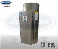 NP600-54豆腐机配套用电加热54千瓦热水器