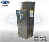 NP600-72低碳环保型智能立式72KW电加热热水锅炉