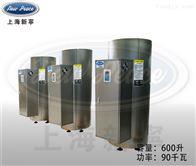 NP600-75节能环保智能型75千瓦发酵罐电热水锅炉