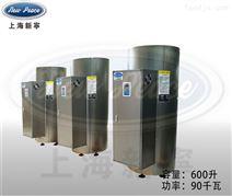 节能环保智能型75千瓦发酵罐电热水锅炉
