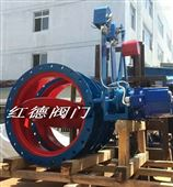 DGW--2224电开式煤气快速切断阀