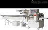 自动化包装设备热缩膜全自动包装机