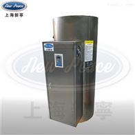 NP600-80混凝土养护配套用立式80KW电热水炉