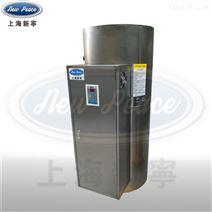 混凝土养护配套用立式80KW电热水炉
