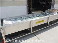 菱角蔬菜清洗机