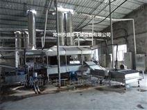 虾米厢式干燥机