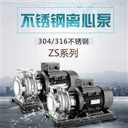 不锈钢工业锅炉给水增压泵