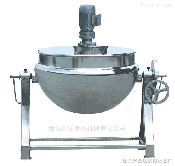 蒸汽可倾式夹层锅自动出料