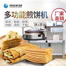 厂家XZ-60全自动煎饼机 旭众品牌