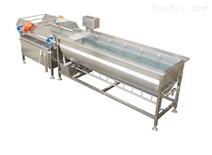 涡流洗菜线-旋流式洗菜机