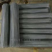 304不锈钢杀菌机网带烘干专用耐高温网带