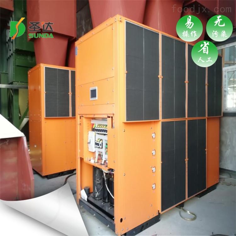 SD-RB3P-辣椒热风烘干机西安圣达厂家包安装