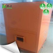 SD-RB14P-西安辣椒烘干设备 西安圣达环保设备包安装