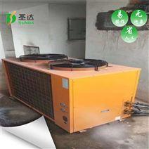 核桃烘干机选择空气能热泵烘干设备厂家