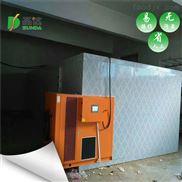 西北地区紫薯热泵干燥机西安圣达烘干机