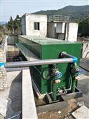 SKCA式一体化全自动河水净化器
