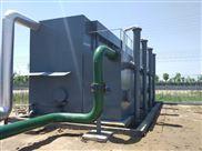 SKB式水庫全自動一體化凈水設備