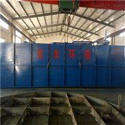 肉制品加工废水处理设备
