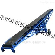 小型伸缩皮带输送机 带式传送机厂家