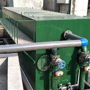 山西阳泉一体化高效反冲洗净水器