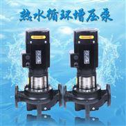 冷却系统用水循环立式管道泵